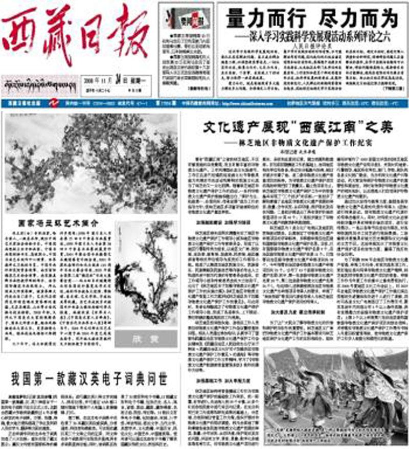 中国当代著名画家冯立环艺术简介
